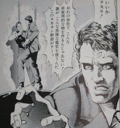 電撃! 発明王! http://t.co/1u5b4nCc68