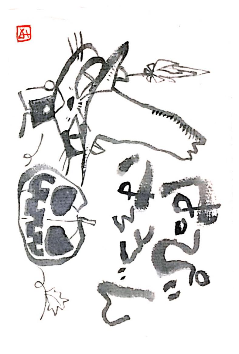 あるま On Twitter 10月のイラスト ハロウィンの塗り絵 Httptco