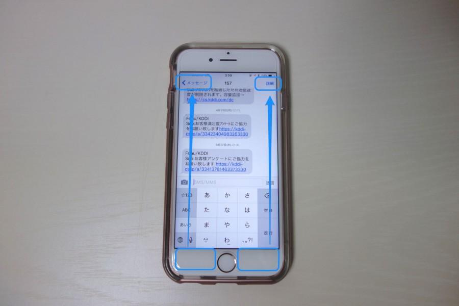 iPhone 6sの下部に「戻るボタン」など2カ所キーを追加できる保護ガラス「GLASS PRO+」が革新的で手放せない! http://t.co/vTjuPYh0m4 http://t.co/Ue0GbDehT5
