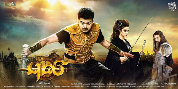 Vijay's Puli fails big time at overseas