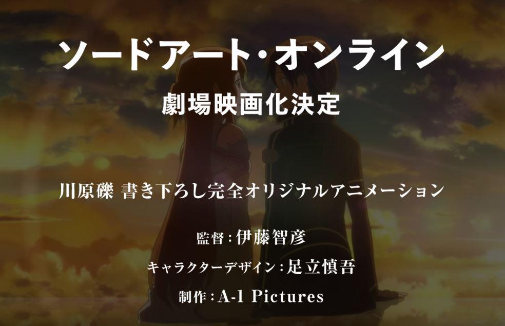 また頑張りますー!( ^ ^ )/WORKING!!!の最終回特番ともどもよろしくお願いしますー! http://t.co/QXkpoMjCCg #sao_anime http://t.co/9RI7iUsJ66