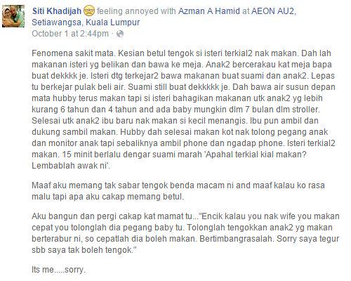 Yup, most Malay men tahu nak anak banyak, tapi taknak jaga. Kepada wanita2 diluar sana, stand your ground. Speak up. http://t.co/7hC2cDRgGm