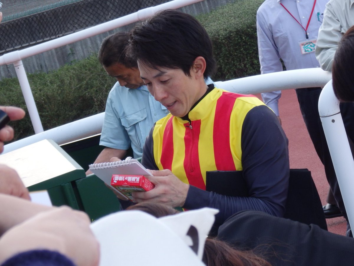 "et-coquine on Twitter: ""10月4日阪神競馬第9レース・兵庫特別終了後 ..."