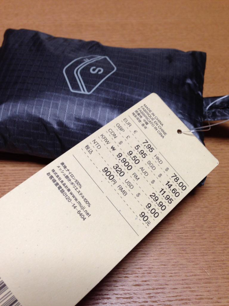 MUJIで買い物。日本円で900円のモノが中国なら90元だって!これじゃ倍の値段じゃない?そりゃ中国人は日本で爆買いしたくなるよね。 http://t.co/sAmpAGpxOn