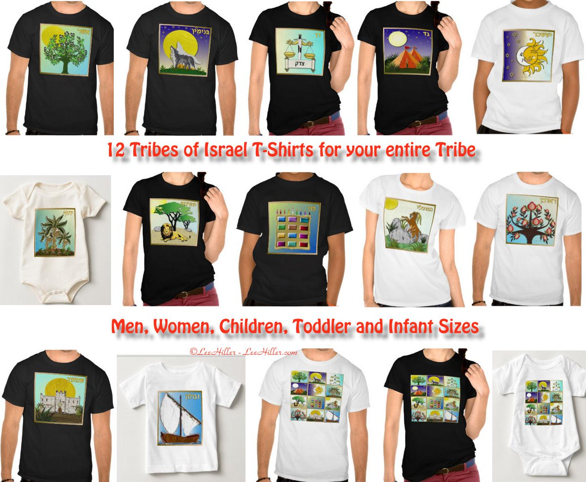 12 Tribes Of #Israel #TShirts for Your Entire Tribe https://t.co/wZ3Ya7emPp #Judaica https://t.co/kwpHBCfr0C