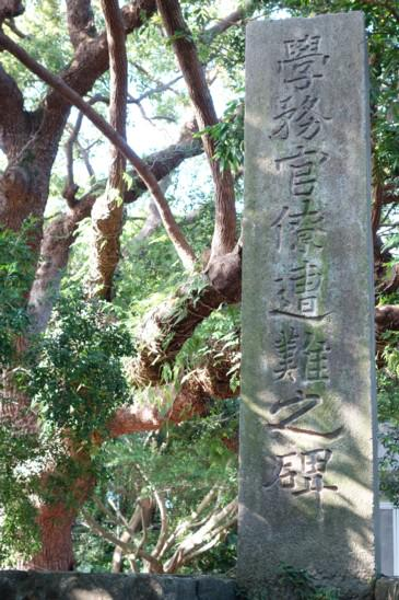 ちょうど昨日、楫取道明(久坂久米次郎)が落命した台北・芝山巌に伺いました。 慰霊碑の揮毫は時の首相・伊藤博文。久坂秀次郎も大林組の台湾基隆支店で働いたといいます。長州と台湾の深い縁を改めて感じます。 http://t.co/OeZCq2n3zD