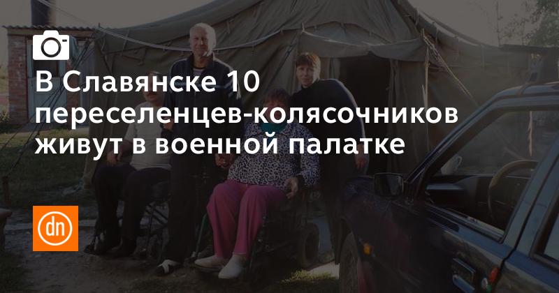 Жилищная компенсация для военнослужащих увеличится в 2 раза и составит 1200 грн, - Яценюк - Цензор.НЕТ 5498