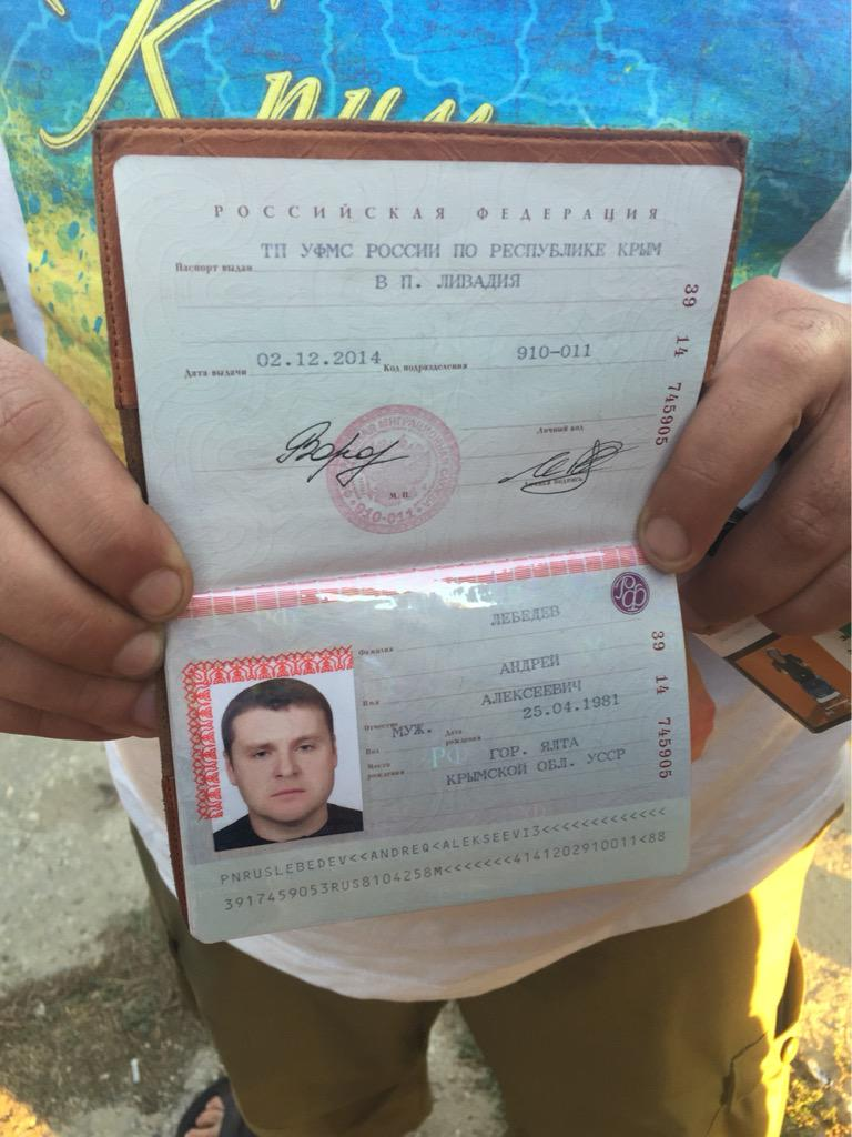 Картинки паспортов внутри