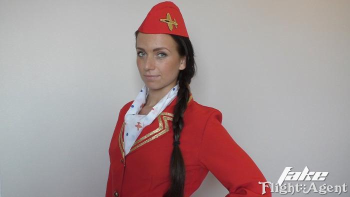 """Fake Flight Agent On Twitter: """"Bubble Butt Air Hostess"""