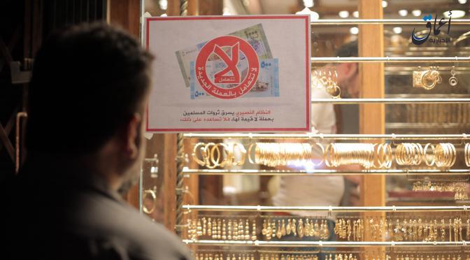 Romain caillet on twitter document officiel de l 39 ei adress aux bureaux de change - Adresse bureau de change ...