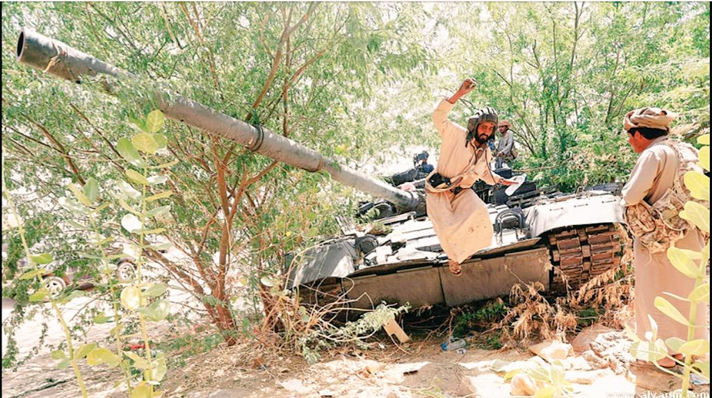 Yemeni Conflict: News - Page 23 CQfXABuWwAASXyl