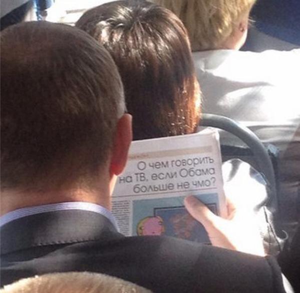 """Киев и Москва парафировали """"зимний пакет"""" по газу, осталось подписать, - Еврокомиссия - Цензор.НЕТ 8930"""
