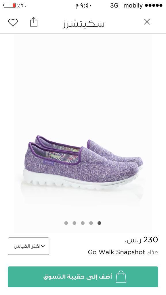 c0d741361 أحذية #سكتشر جميلة موجودة على موقع #نمشيpic.twitter.com/WBYXuWGidE