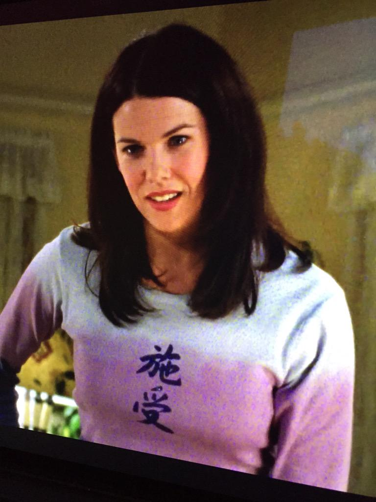 Gilmore Guys On Twitter Lorelais Wearing The Chinese Symbol For