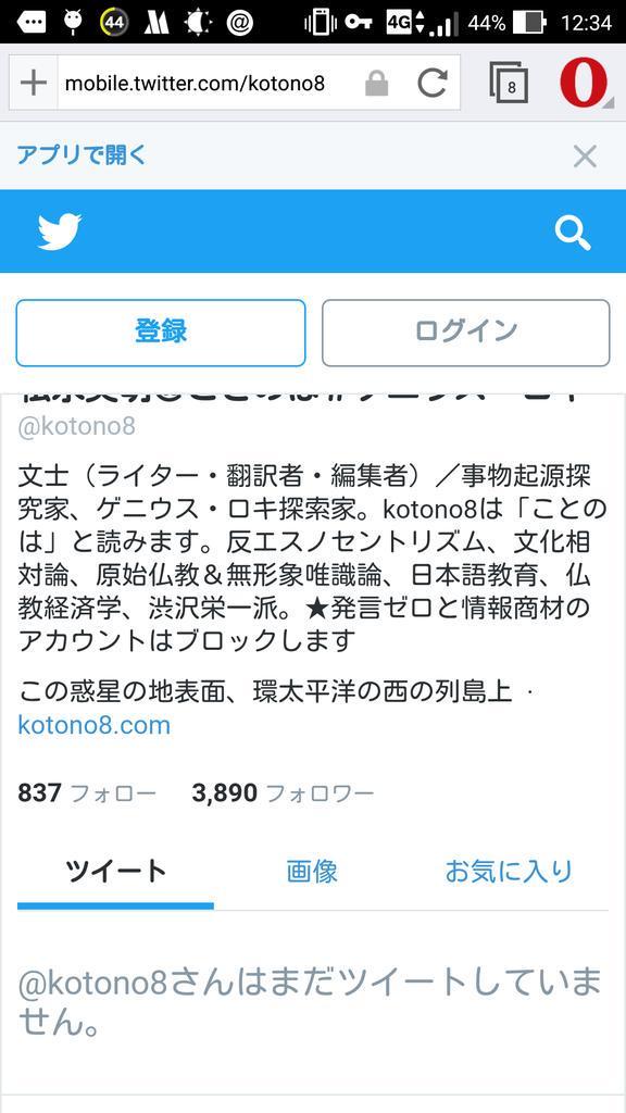 Beyond@悪徳商法?マニアックス o...