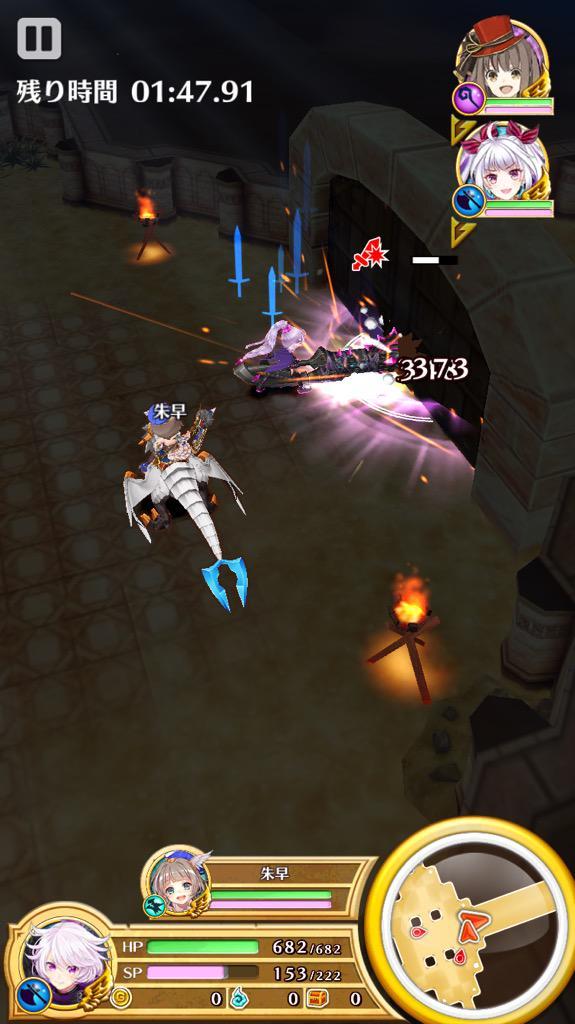 【白猫】メアモチーフ武器最終「真・フェイトジャッジメント」の性能情報!1.5倍バフに感電付き、移動攻撃速度アップASも嬉しい!【プロジェクト】