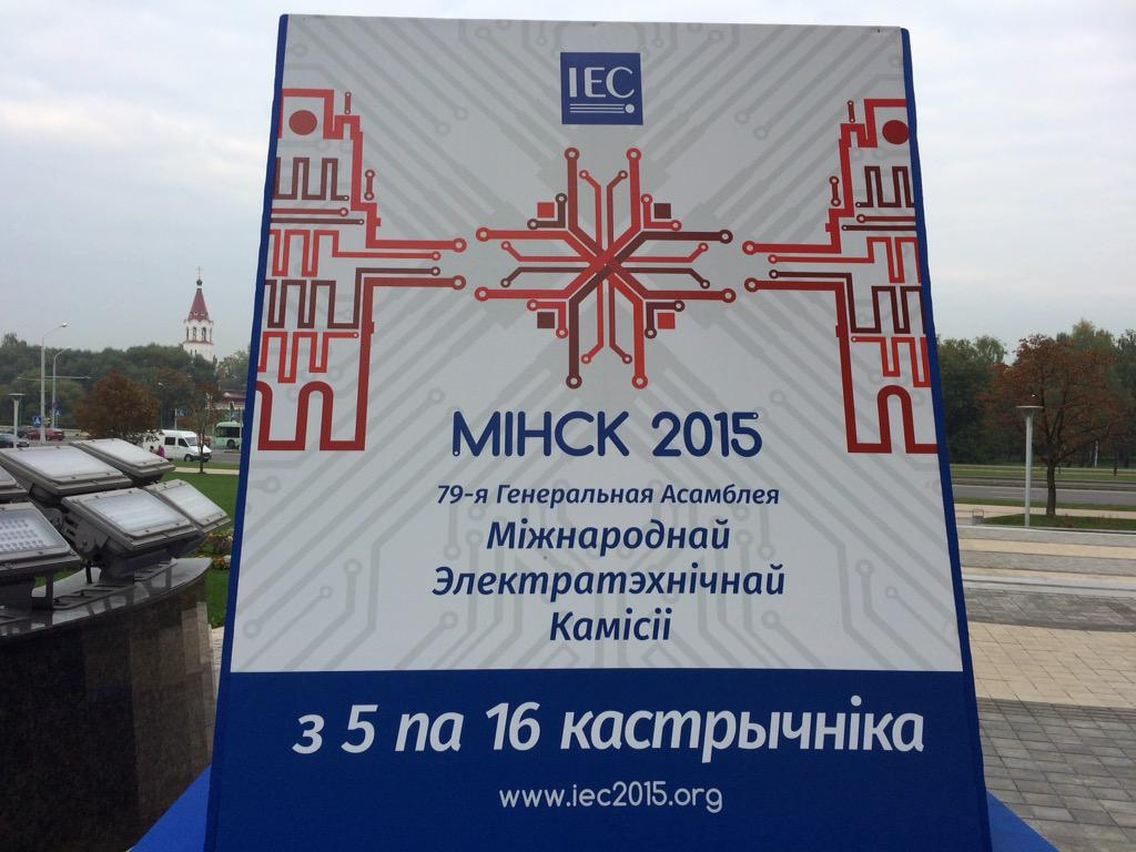 Thumbnail for IEC General Meeting 2015
