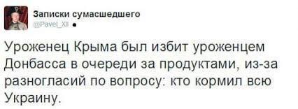 "ОБСЕ зафиксировала отвод 30 танков боевиками ""ЛНР"" от линии разграничения - Цензор.НЕТ 641"