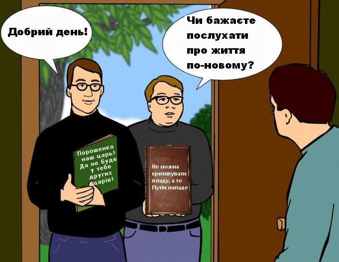 Военные комиссары-взяточники задержаны на Днепропетровщине, - МВД - Цензор.НЕТ 8375