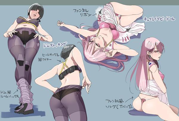 CQjRuIaUcAAsrdh  Bỏng mắt  với các thiết kế Bikini từ các Robot trong Mobile Suit Gundam
