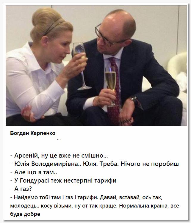 Рада должна позволить начать реформы в газовой сфере, - депутат Бурбак - Цензор.НЕТ 6424