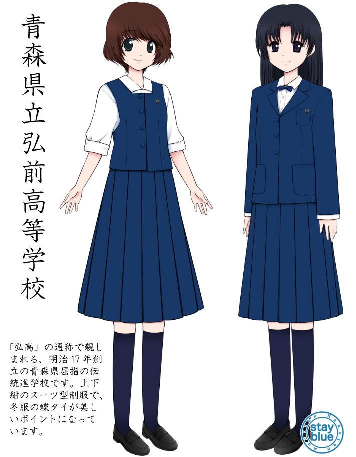 stayblue@学校制服図鑑