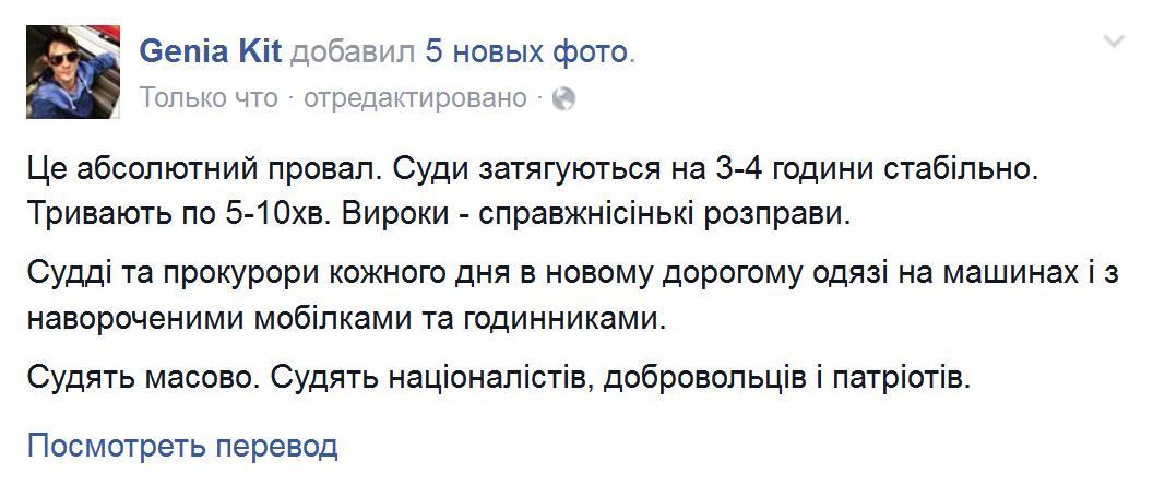 """Админсуд подтвердил право мэра Первомайска участвовать в выборах, - """"Наш край"""" - Цензор.НЕТ 9805"""