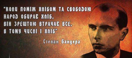 Все меньше украинцев согласны на мир любой ценой, - Бекешкина - Цензор.НЕТ 4761