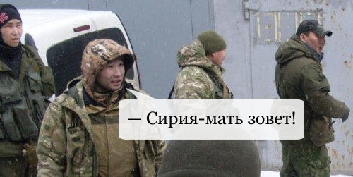 """Россия """"не случайно"""" вторглась в турецкое воздушное пространство, это """"серьезное нарушение"""", - Столтенберг - Цензор.НЕТ 8719"""
