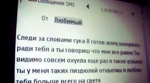 Перед участием в выборах боевики должны пройти амнистию, - Климкин - Цензор.НЕТ 5974