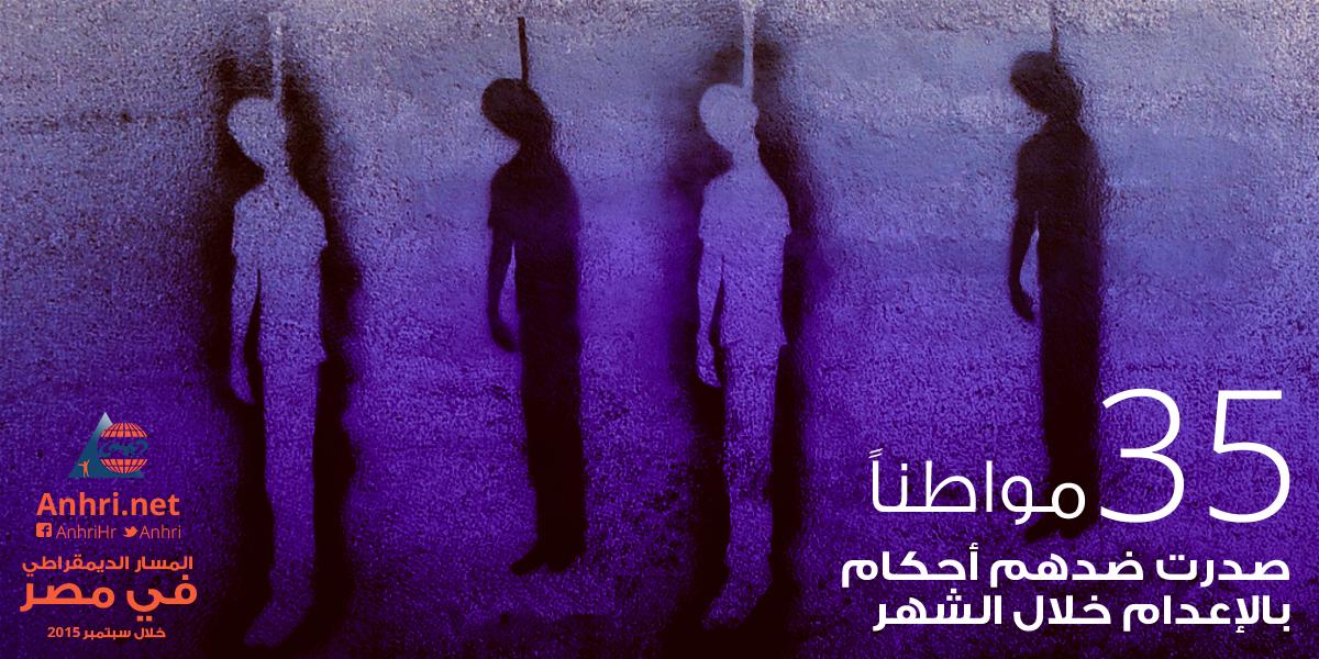 هذا رقم من أرقام التقرير الشهري للمسار الديموقراطي في مصر .. تابع التقرير كاملا عبر الرابط  http://t.co/cp9W1Fi5R0 http://t.co/d7RkLXQano