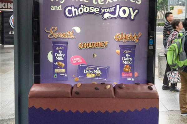 In Singapore, Cadbury lets commuters browse with their butts http://t.co/sKB4nIO9pu via @CampaignAsia http://t.co/pZFbdZZHuh