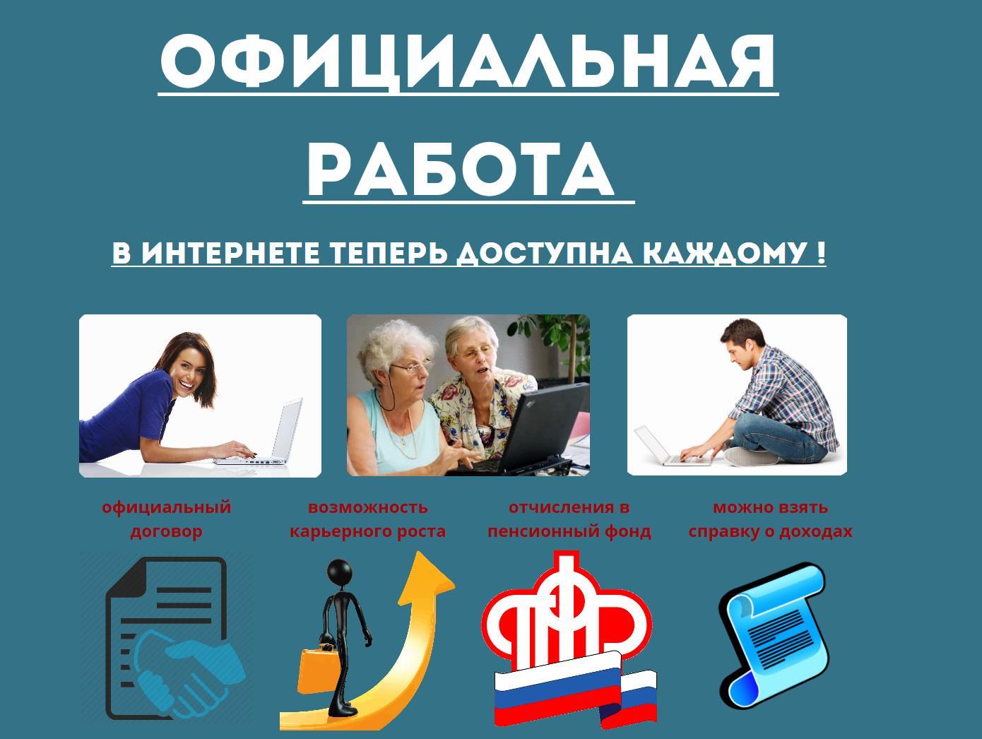 Кадровые агентства по удаленной работе оптимизация бизнес процесса фриланс