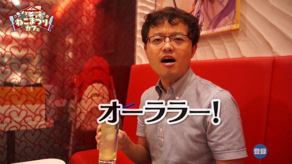 【白猫】本日フランキャライベント開催予告きたー!朝の浅井Pはやっぱり伏線だった!【プロジェクト】