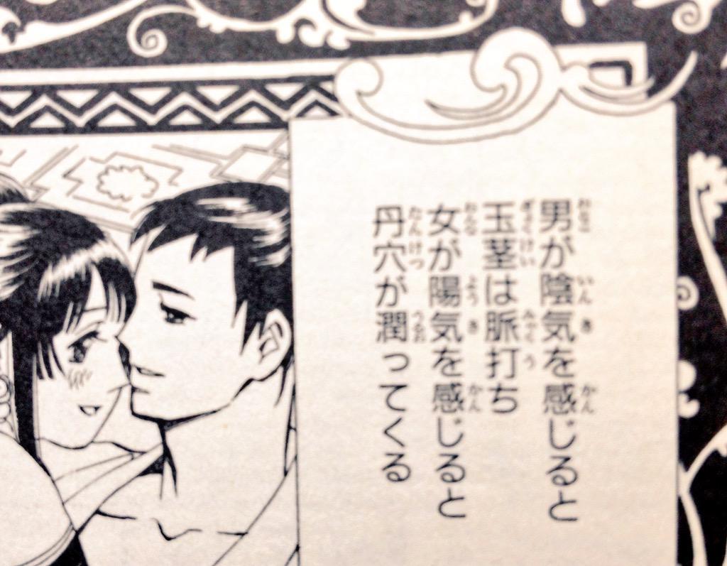 """青木朋 on Twitter: """"かつて「八..."""