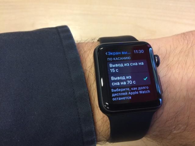 В настройках устройства выберите пункт «время» -> «+0 мин».