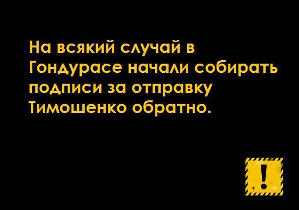 Яресько: МВФ продолжит поддерживать Украину, несмотря на неуплату долга России - Цензор.НЕТ 7692