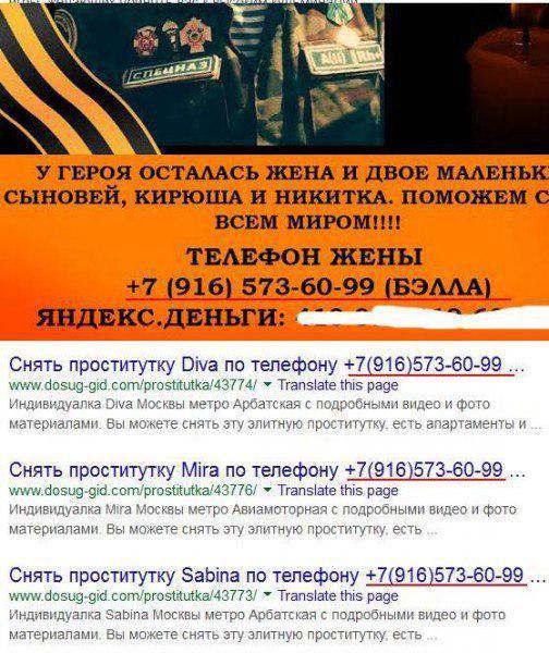 Петиция о полном обновлении судейского корпуса по примеру патрульной полиции набрала более 25 тыс. подписей - Цензор.НЕТ 6471