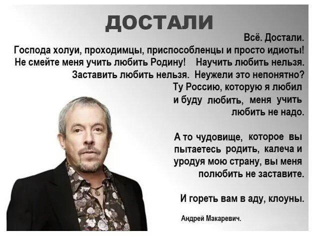 Россию не удовлетворяют предложения ЕС по ассоциации с Украиной, - Улюкаев - Цензор.НЕТ 2758