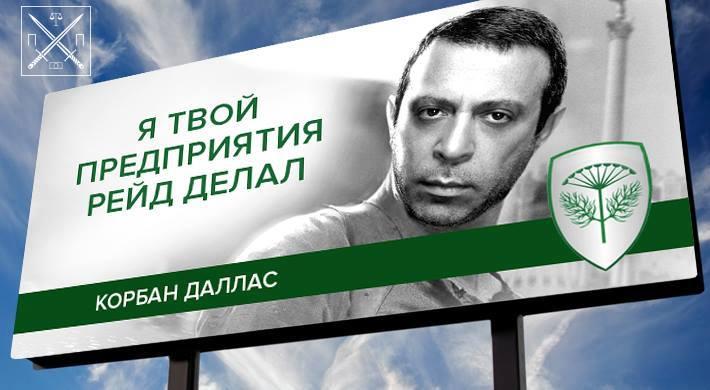 """""""Фантом"""" задержал двух боевиков и перекрыл канал поставок продуктов на оккупированные территории Луганщины - Цензор.НЕТ 3669"""