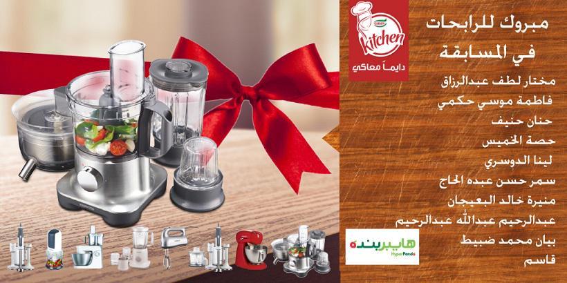 جمالي - Magazine cover