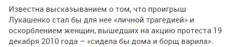 Украинских заложников на Донбассе держат несколькими группами, - Тандит - Цензор.НЕТ 214