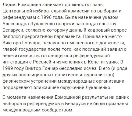 Украинских заложников на Донбассе держат несколькими группами, - Тандит - Цензор.НЕТ 6181