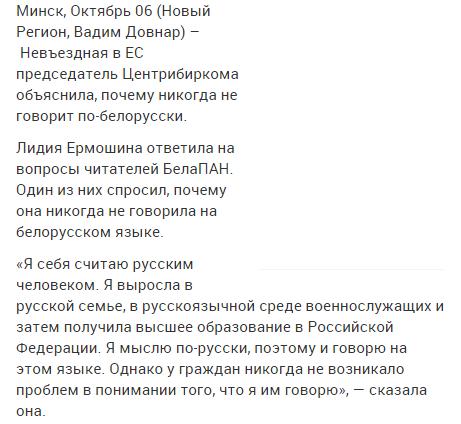Украинских заложников на Донбассе держат несколькими группами, - Тандит - Цензор.НЕТ 2017