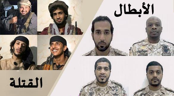 متابعة مستجدات الساحة اليمنية - صفحة 2 CQqAnLOWsAQH_k5