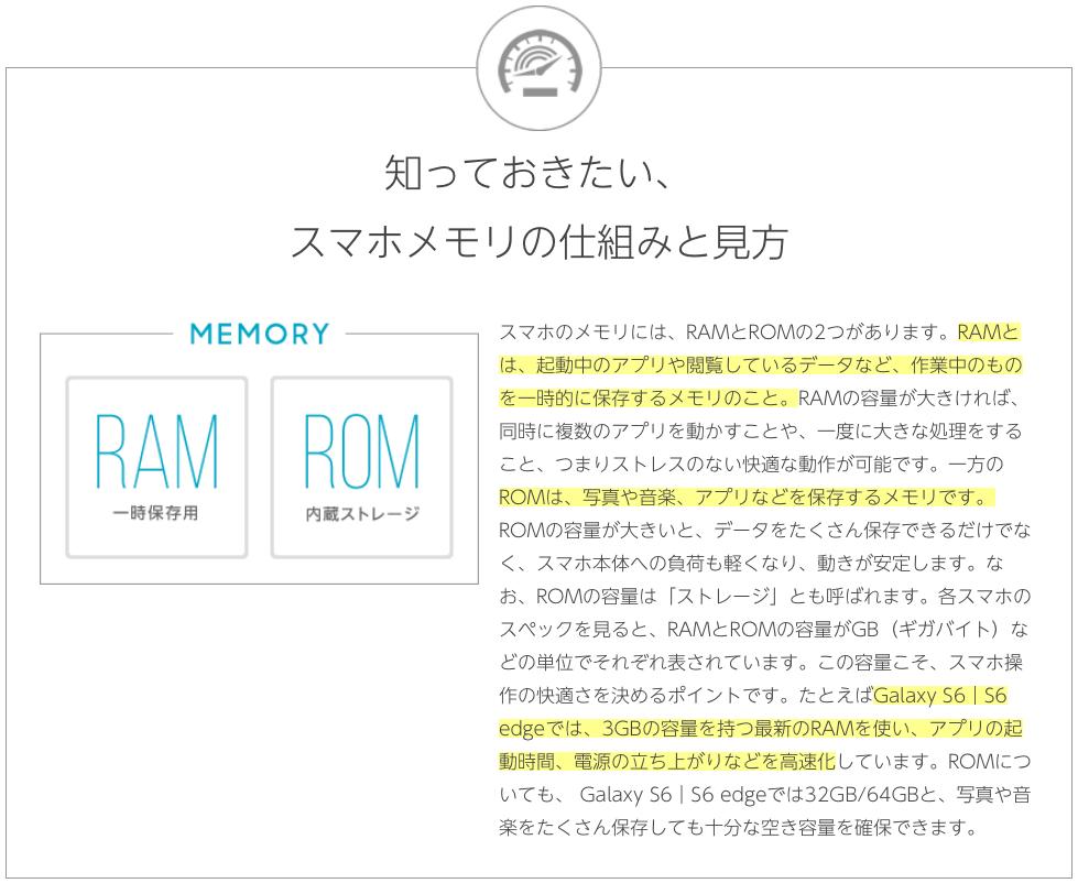 えーと、書かれている日本語が理解できません>< つーか、今まで「 ROM / RAM 」の違いって、機能の差だと思ってたのに、どうやら時代の流れとともに変化しているのね :-p > http://t.co/wRUv0JgpvY http://t.co/Ko4s4s9NNP