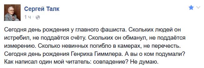Ни у кого в цивилизованном мире нет доверия к России, - Климкин - Цензор.НЕТ 4218