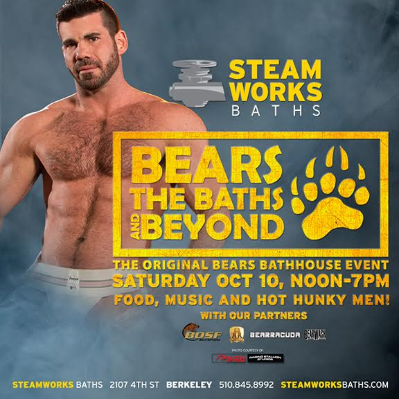 Steamworks seattle events