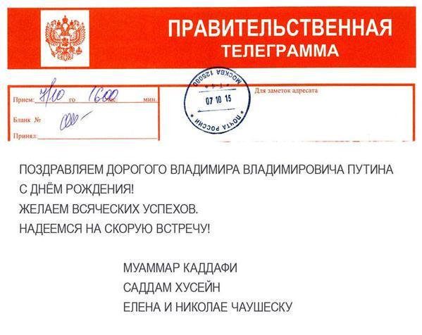 У здания военкомата в Одесской области прогремел взрыв - Цензор.НЕТ 8631
