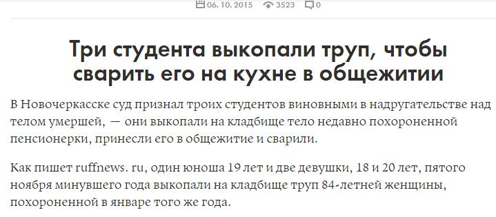 Ни у кого в цивилизованном мире нет доверия к России, - Климкин - Цензор.НЕТ 5062